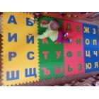 """Коврик-пазл детский """"Русский Алфавит"""" 25*25(см), 32 дет."""