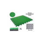 Модульная искусственная трава (мягкий пол)
